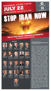 Stop Iran Rally July 22
